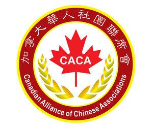 CA-CA Logo